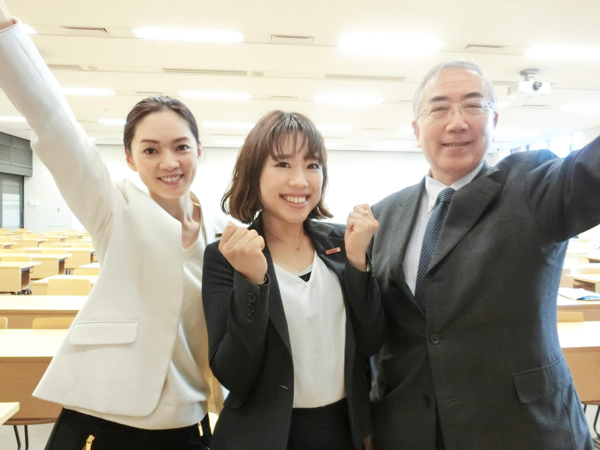 日本化粧品検定試験付き2級対策講座☆