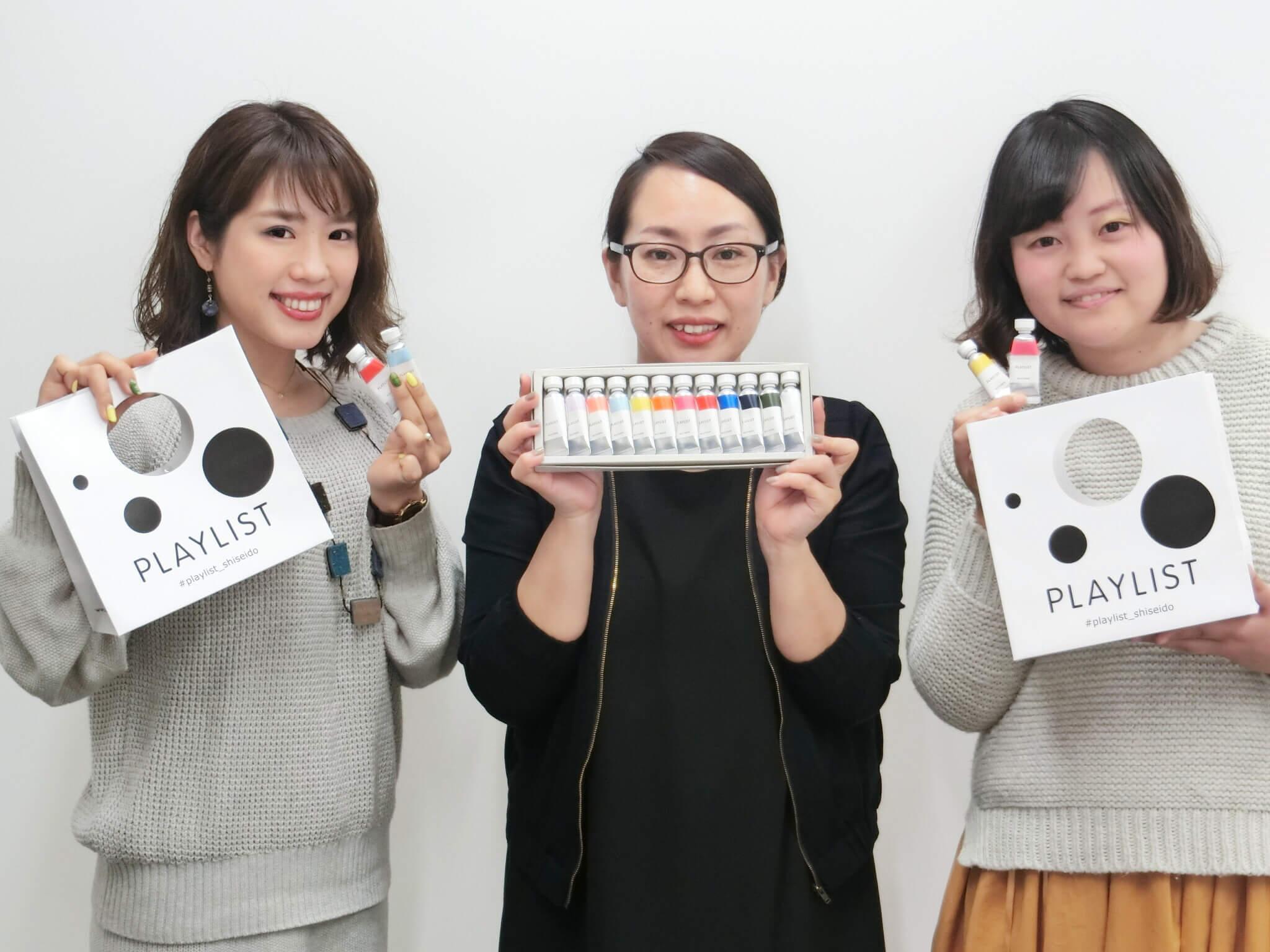 資生堂PLAYLIST マルチペインターを体験レポ!