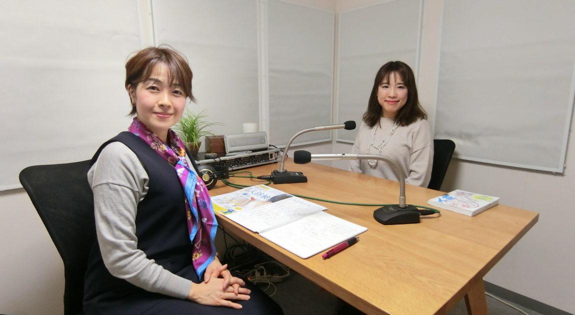 中島幸代 入浴検定 入浴指導士 ラジオ収録 たちかわFM Greencafe