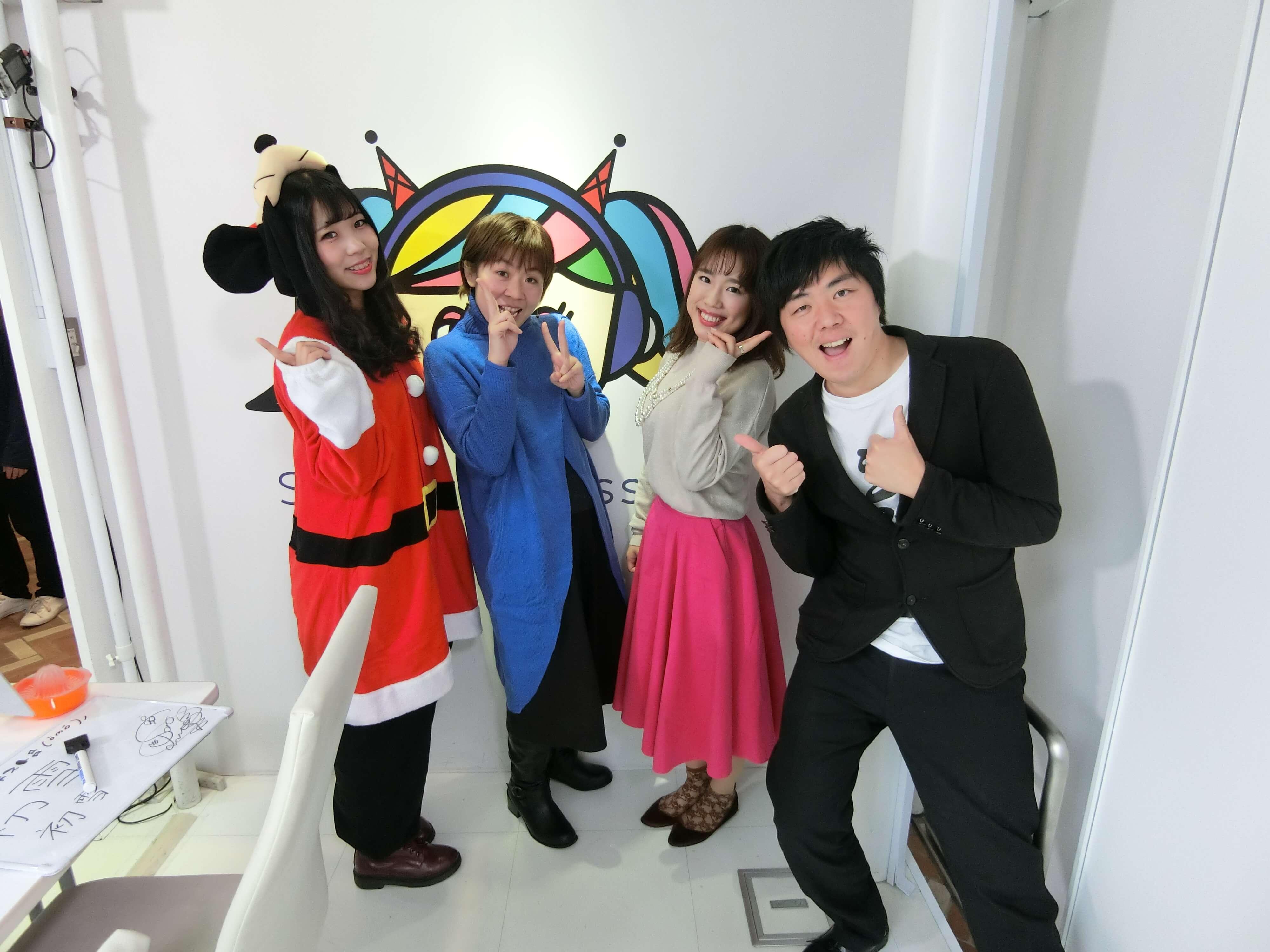 渋谷クロスFM『みつくんの新鮮アーティスト!生絞り!』に出演しました♪