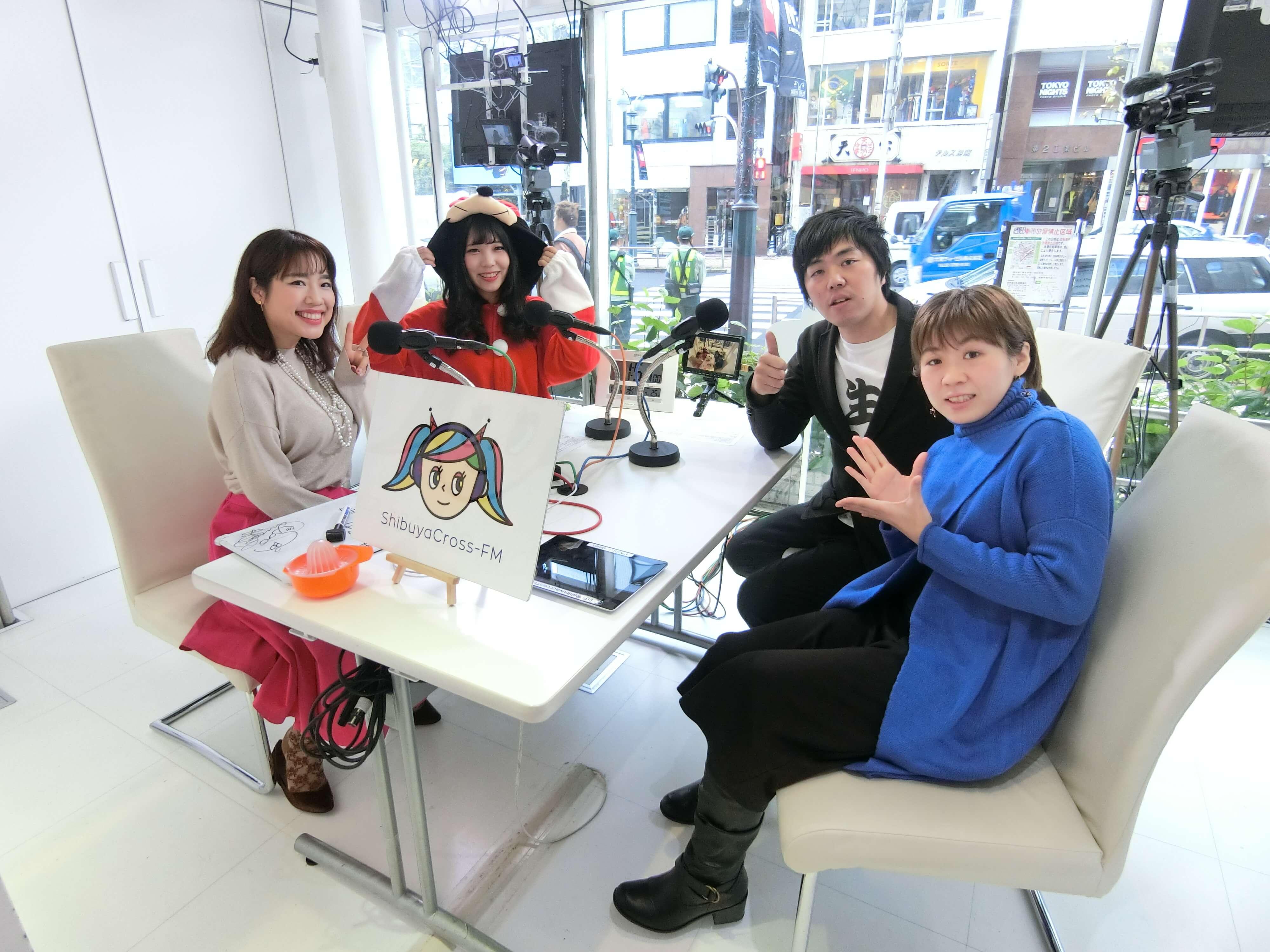 渋谷クロスFM『みつくんの新鮮アーティスト!生絞り!』に出演致しました。