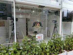 渋谷クロスFM そらるる 理系美容家かおり Mizuki みつくん みつくんの新鮮アーティスト!生絞り!