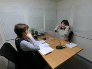 中島幸代 入浴検定 入浴指導士 ラジオ収録 たちかわFM Greencafe 理系美容家 フェイシャルトレージ