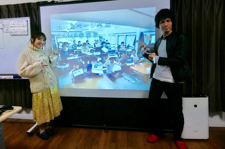 festivo主催 WordPressCamp@東京へ参加して参りました!