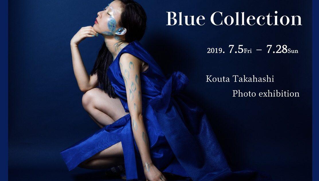 blue collection 写真展 個展 髙橋こうた