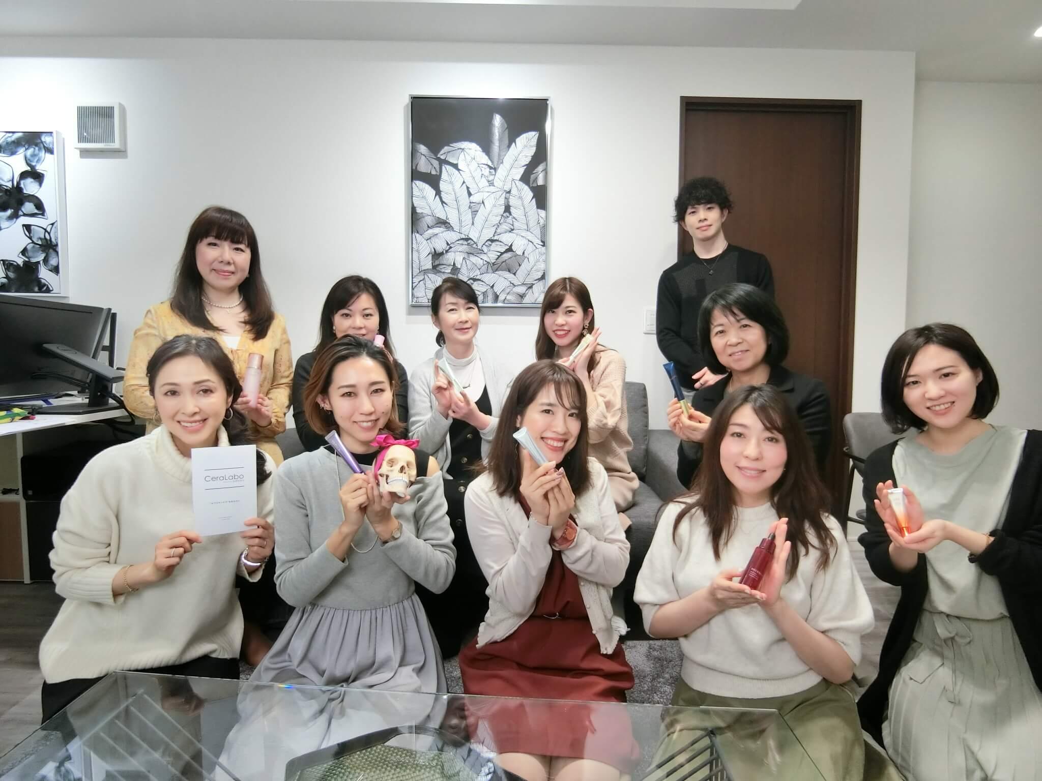 【Re:美活会 シワ・タルミに勝つ!戦略的エイジングケアセミナー】を開催しました!