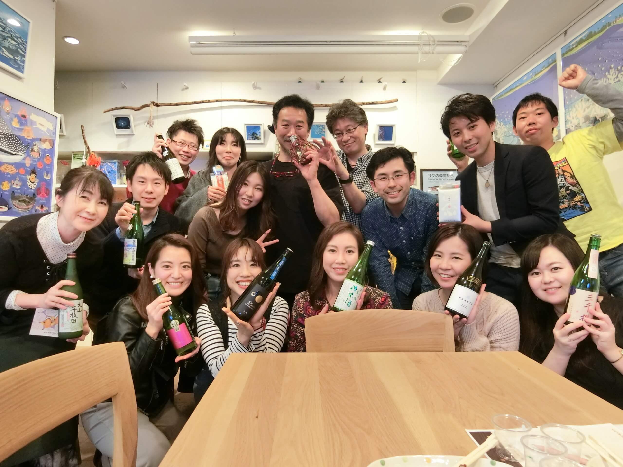 【日本酒と珈琲で綺麗になる会】を開催しました!