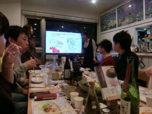 日本酒と珈琲で綺麗になる会