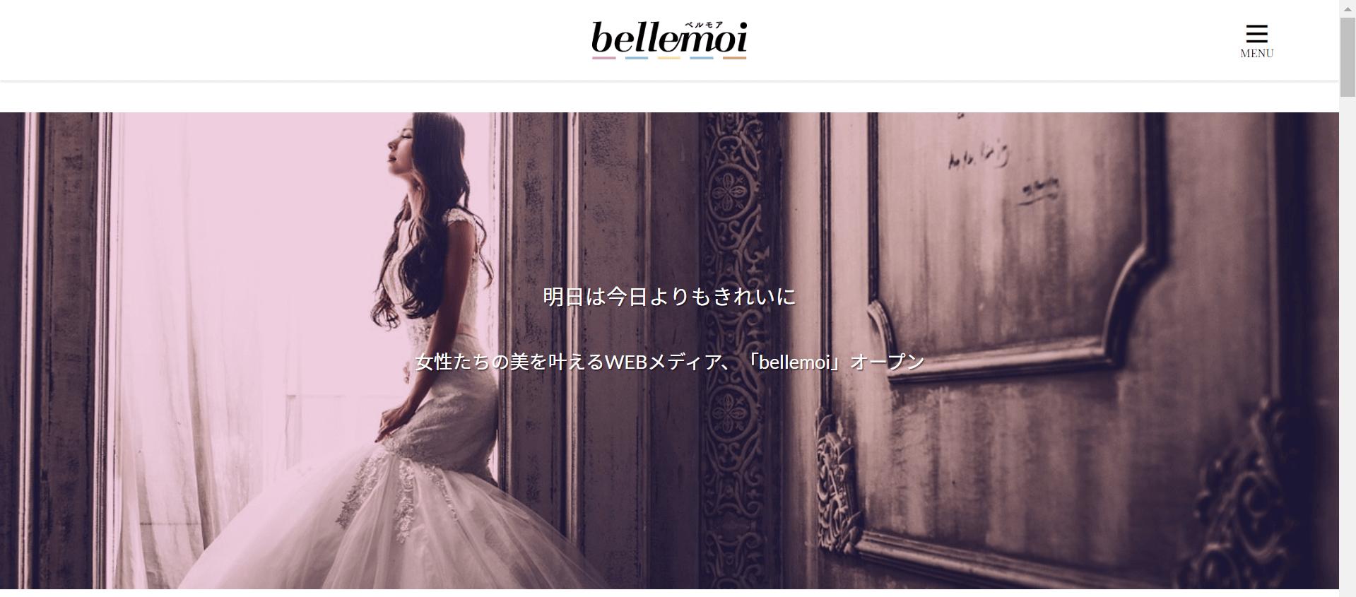 女性メディア 【bellemoi (ベルモア) 】様に取材・掲載頂きました。