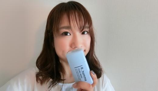 R_homme(アールオム)の効果を解説!マナラ発のメンズスキンケア 洗顔&オールインワン